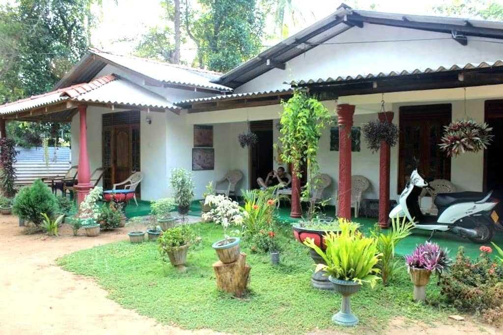 Lal homestay - familiar homestay - Sigiriya - Appartement