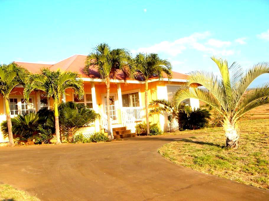 Peach Paradise - 威美亚(Waimea) - 独立屋
