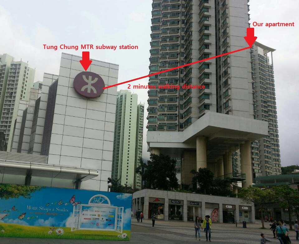 Just 2 minutes from Tung Chung MTR Subway Station!