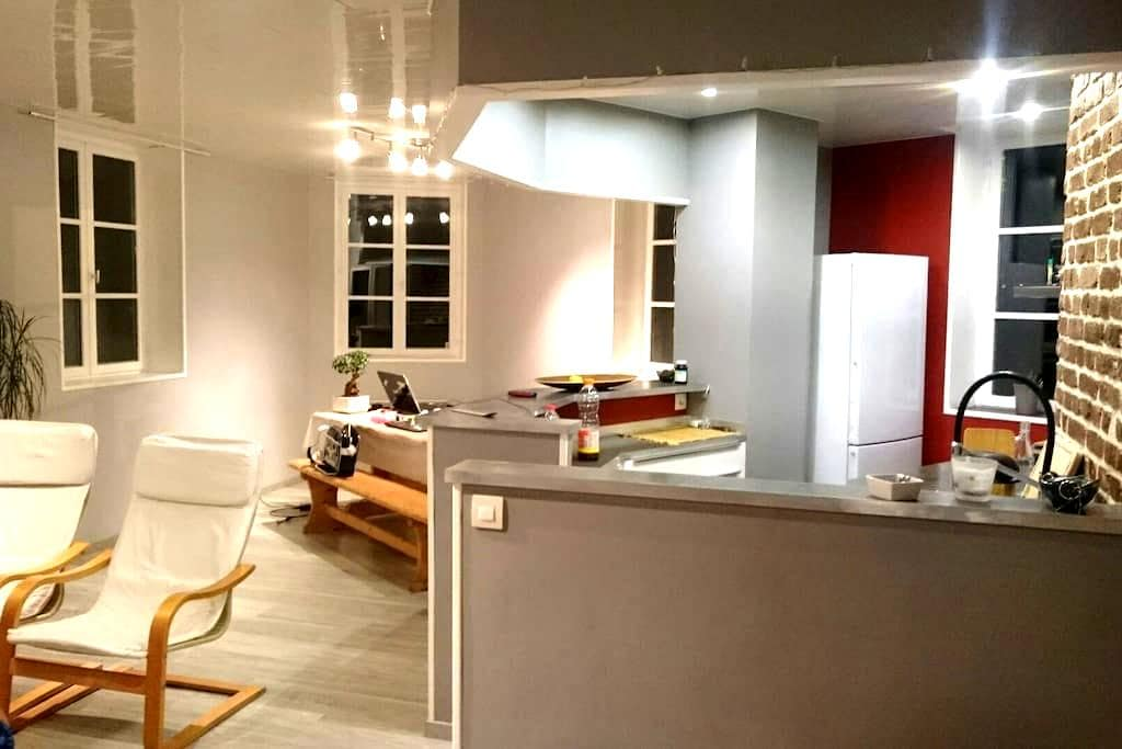 appartement Soissons - Soissons - อพาร์ทเมนท์