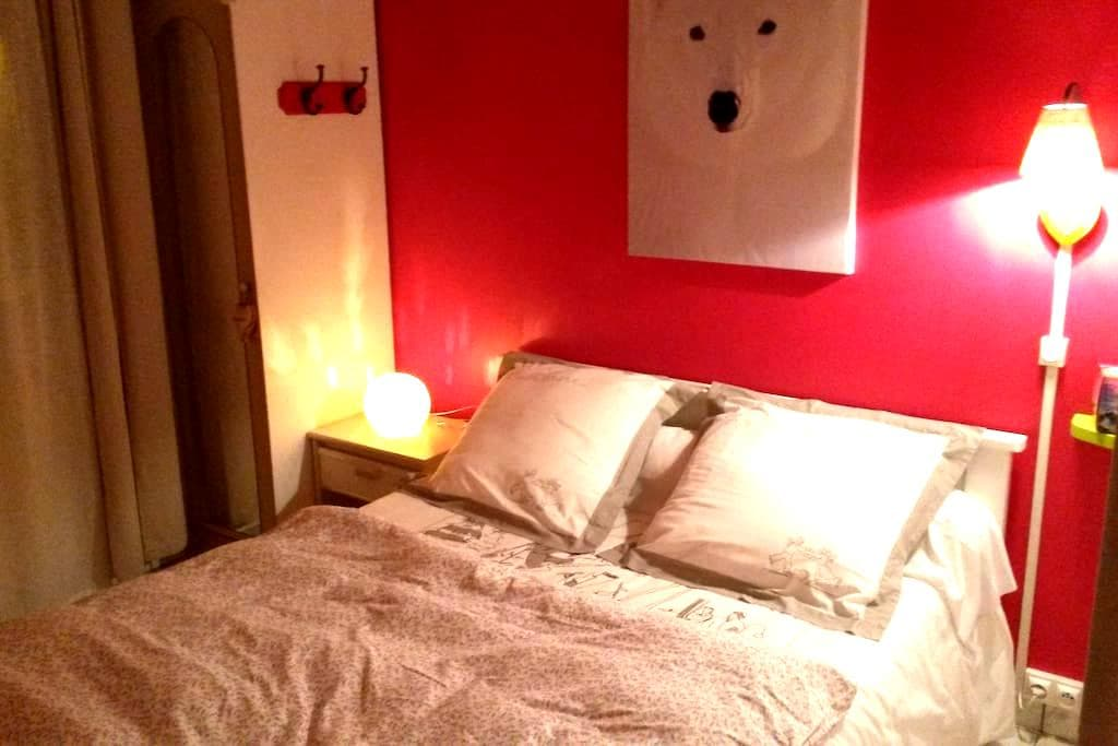 Chambre à louer 10min Annecy - Nâves-Parmelan - Huis