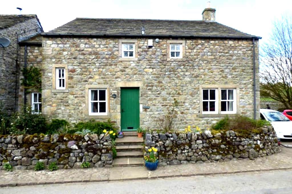 Friendly Yorkshire Dales home (2) - North Yorkshire - Bed & Breakfast