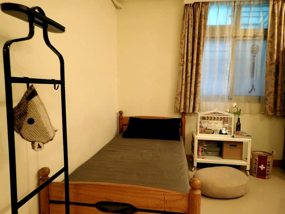 Private Room n Shared Living apt. - Zhongzheng District - Bed & Breakfast