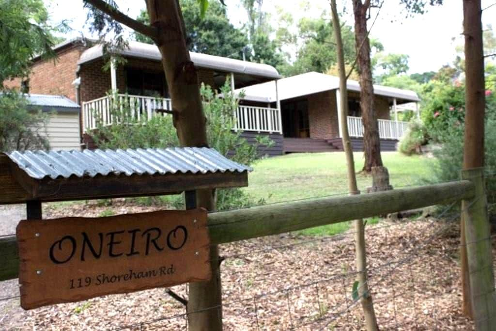 Oneiro @ Redhill - Red Hill South