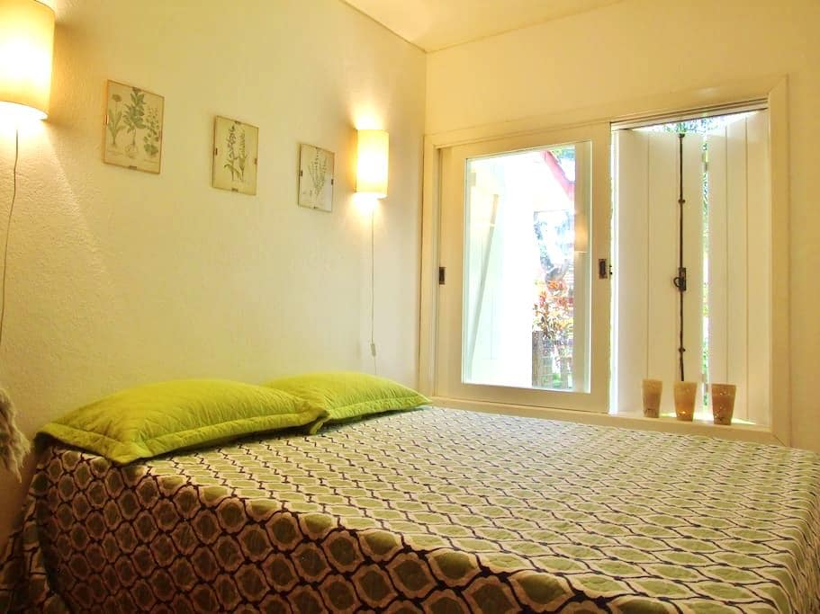 Elegant and cozy in the best street of Jurere! - Florianópolis - House