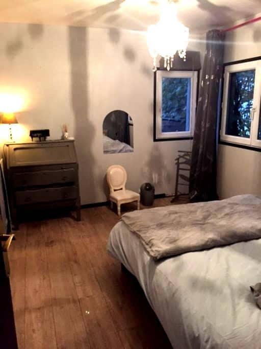 chambre privée dans grand appartement - Le Havre - Apartamento