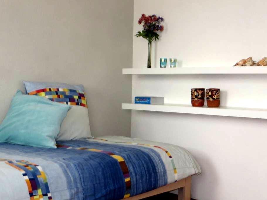 Private room near Leiden C. - Oegstgeest
