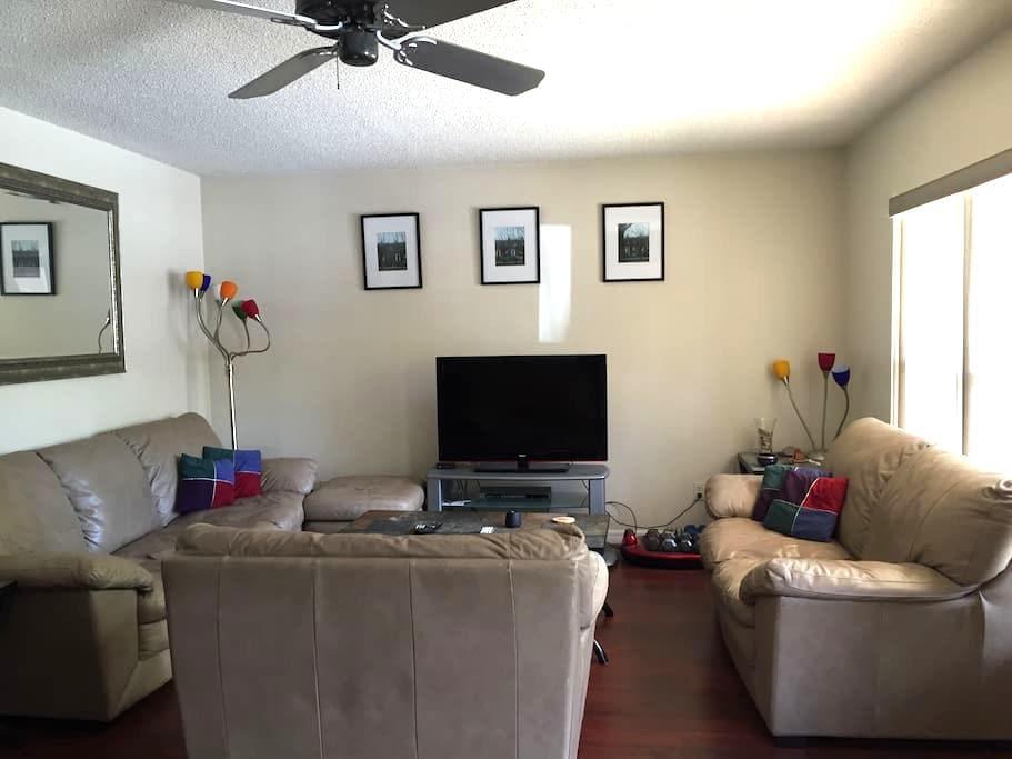 Quiet private room - Daytona Beach - Huoneisto