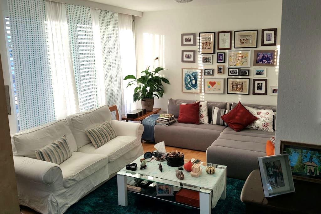 Habitacion en piso de familia Wifi - Ginevra