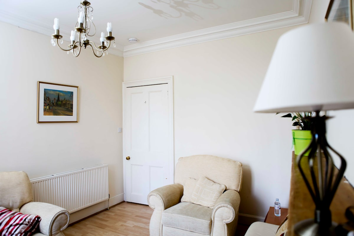 Centrally Located Tenement Flat