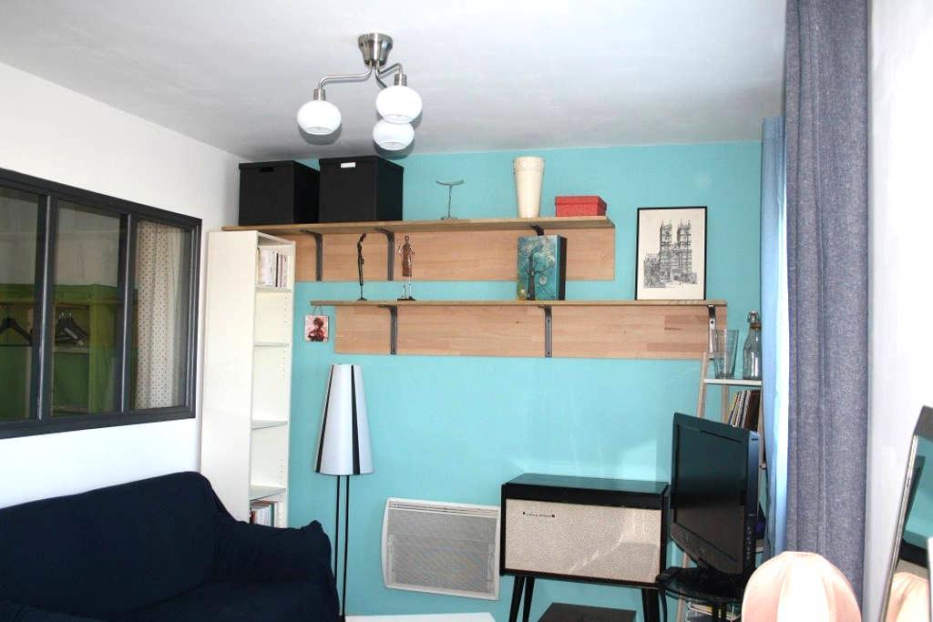 Appartement Indépendant - La Roche-sur-Yon - Flat
