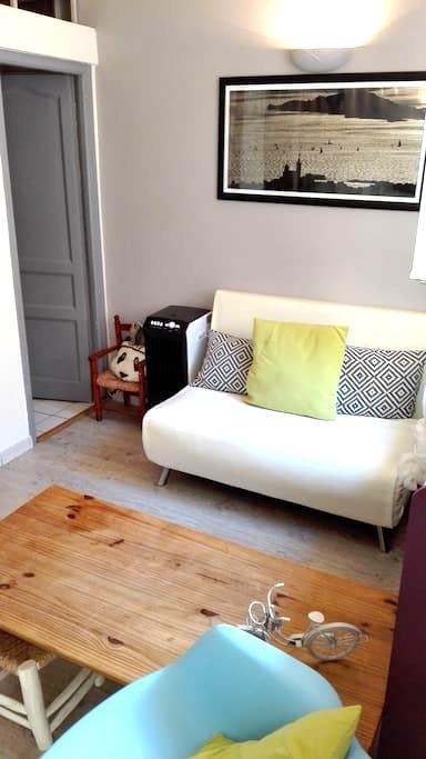 Charmant studio en plein centre - Aix-en-Provence - Apartamento
