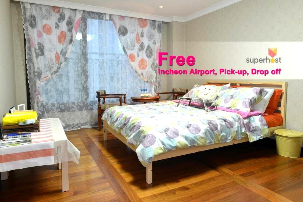 Very close to the Incheon Airport - Jung-gu, Incheon - Apartamento