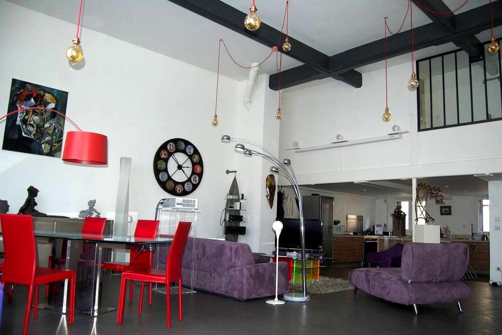 Chambre dans loft proche Centre Lyon - Villeurbanne - Loft