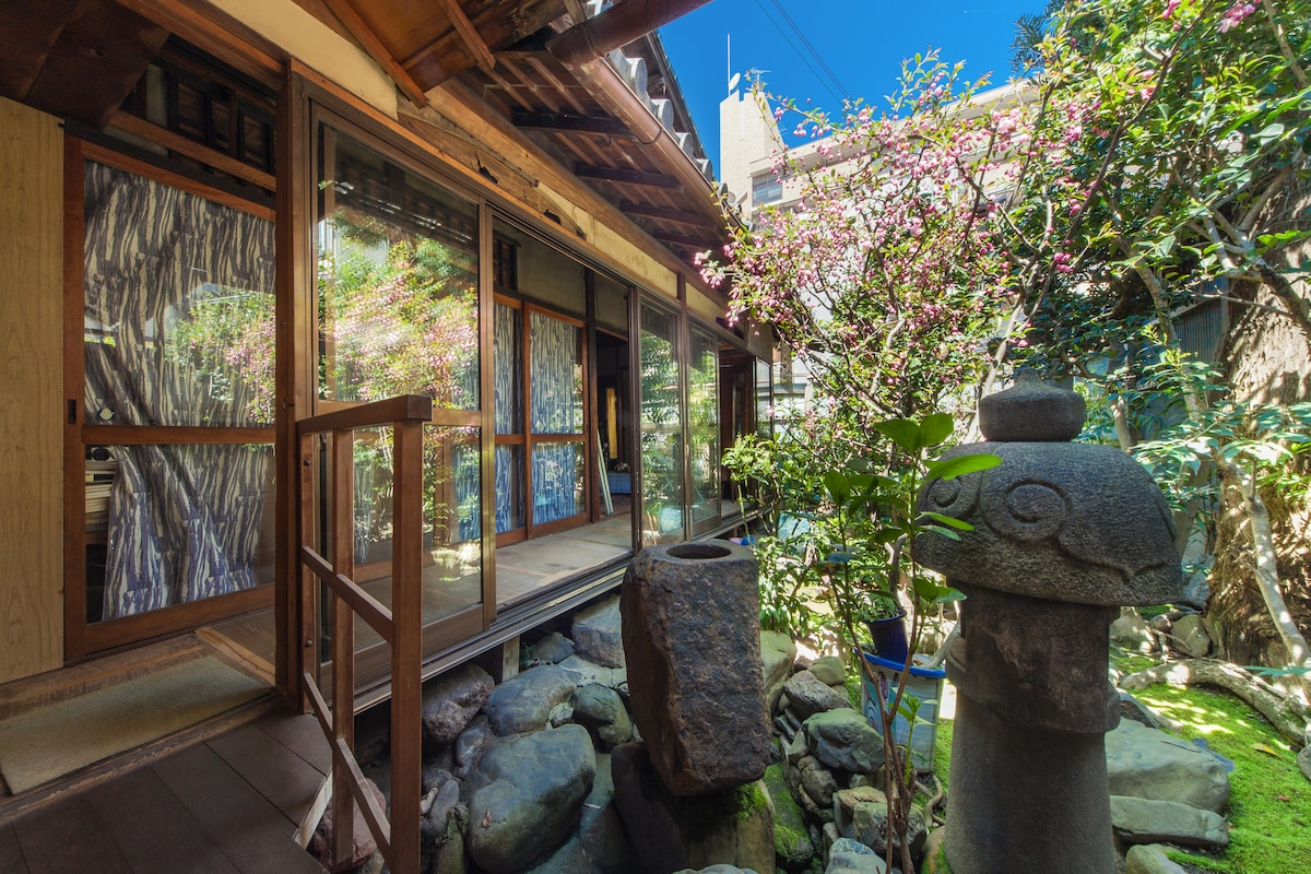 Hideaway place to stay Kyoto.