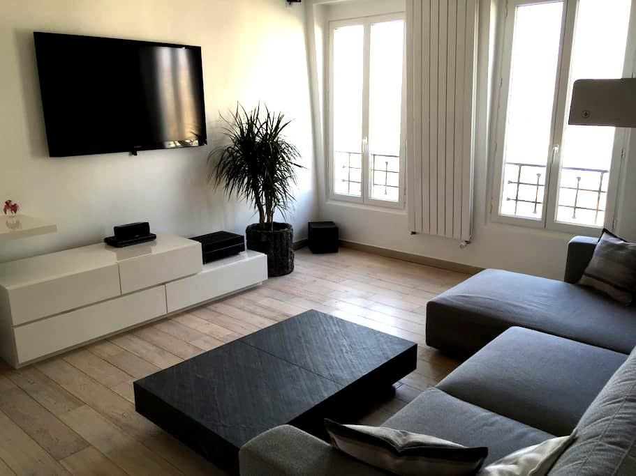 Charming Studio 5min Champs Elysees - Neuilly-sur-Seine - Apartament