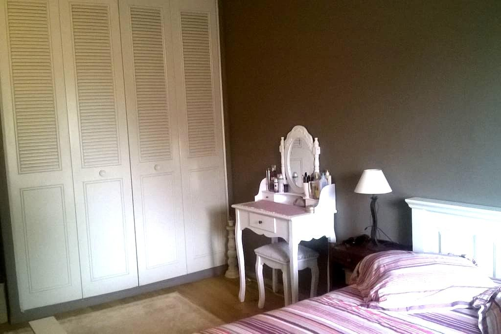 CHAMBRE proxi centre interlines des guyards orly - Athis-Mons - Departamento