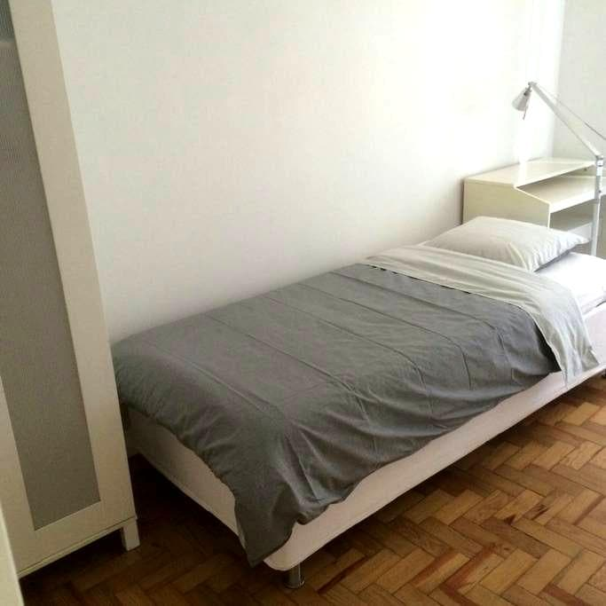 A room for one in the city centre - Lisboa  - Apartment