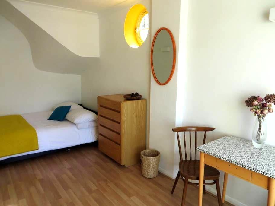 Peaceful room in Sydenham - London - House