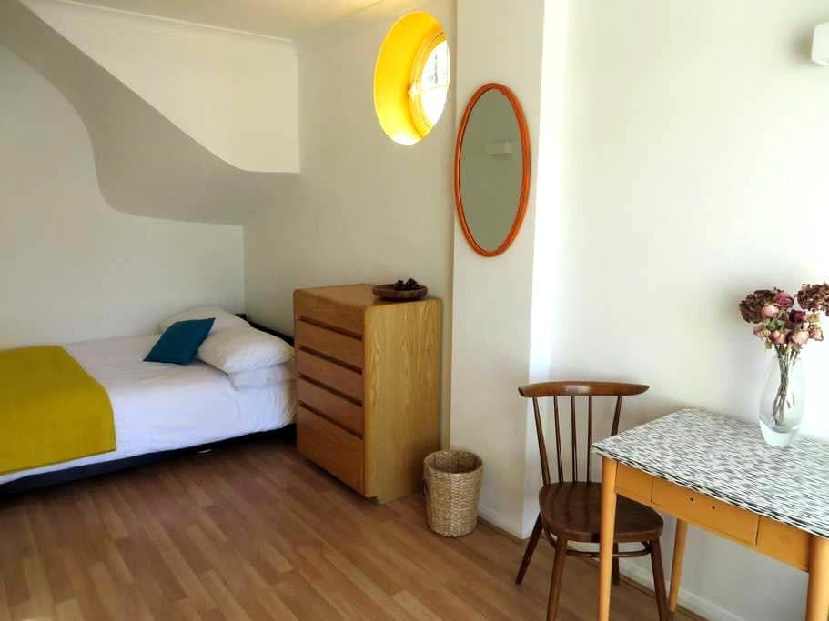 Peaceful room in Sydenham - London - Hus