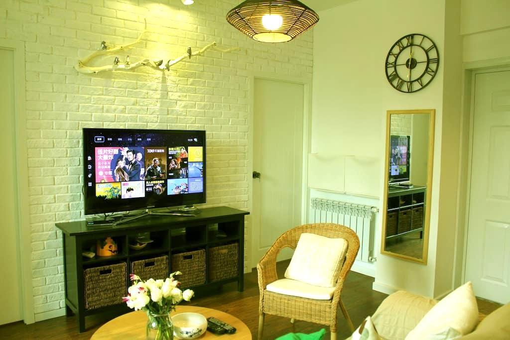 法租界*市中心江汉路步行街*地铁站3室带暖气温馨公寓 - Wuhan - Appartement