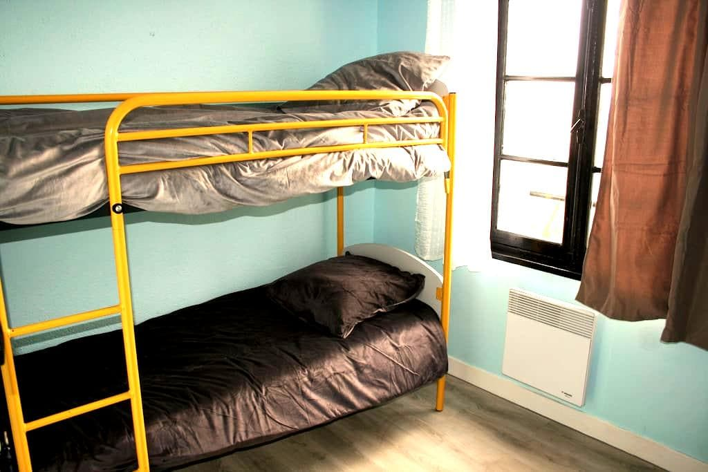 """Les Roches"" - Merry-sur-Yonne, Twin Bunk Room - Merry-sur-Yonne - House"