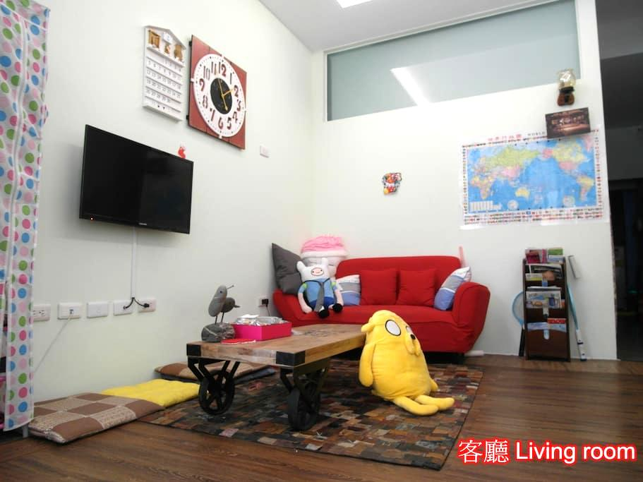 Backpacker Comma Hostel-MRT 250M - Zuoying District - Dormitori compartit