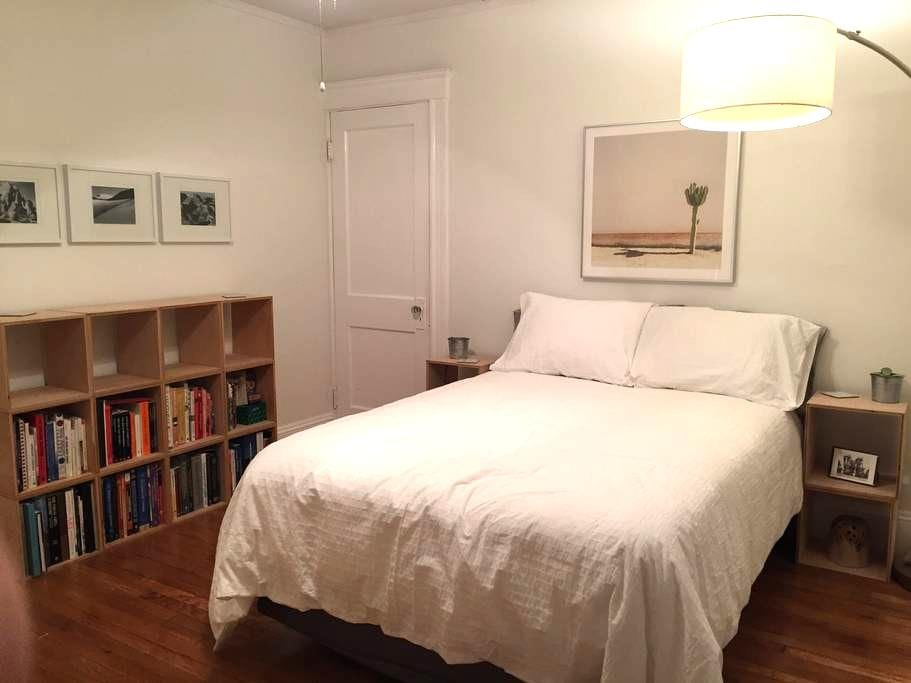 Private Room Near Boston & Harvard - Watertown - Apartment