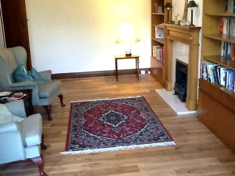 Private room in Southgate, London - London - Haus