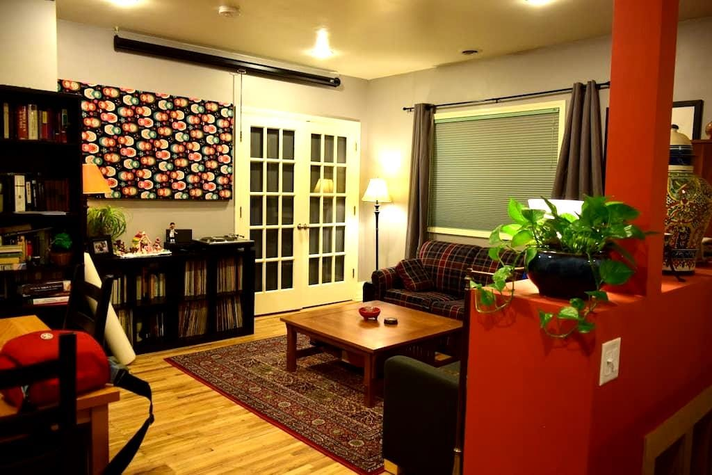 Private room in NE arts district - Minneapolis - Daire