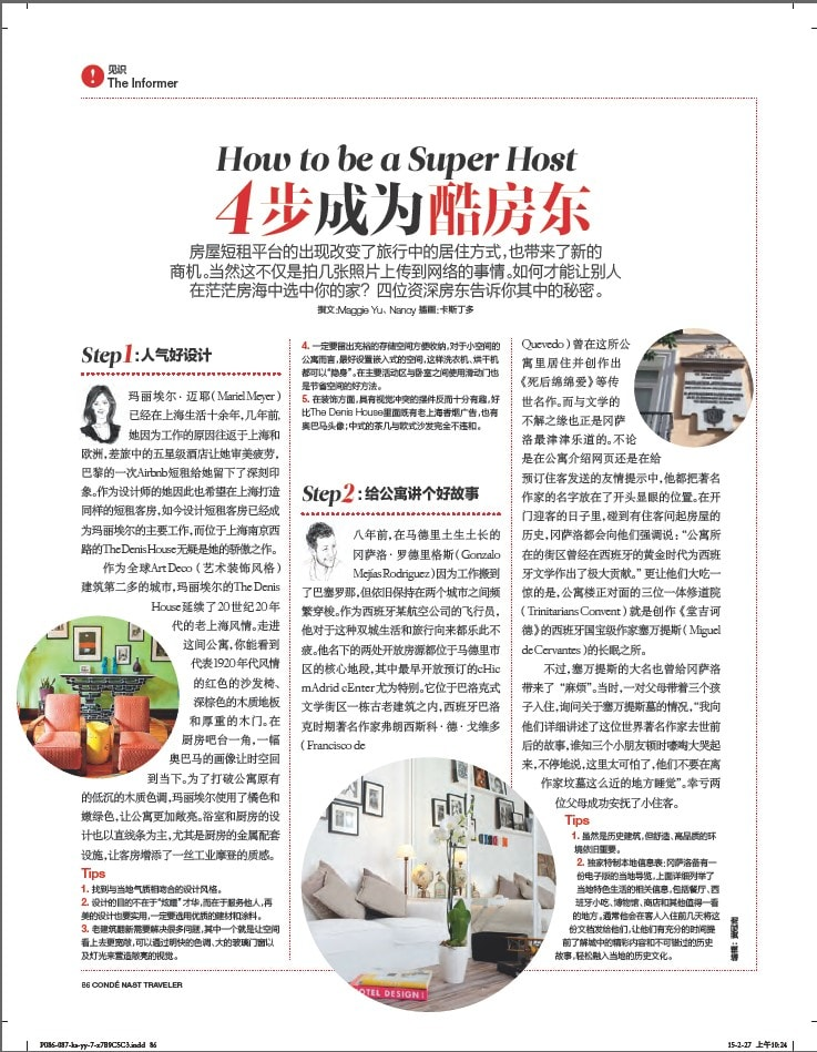 Interview CONDE NAST China Edition. April2015.
