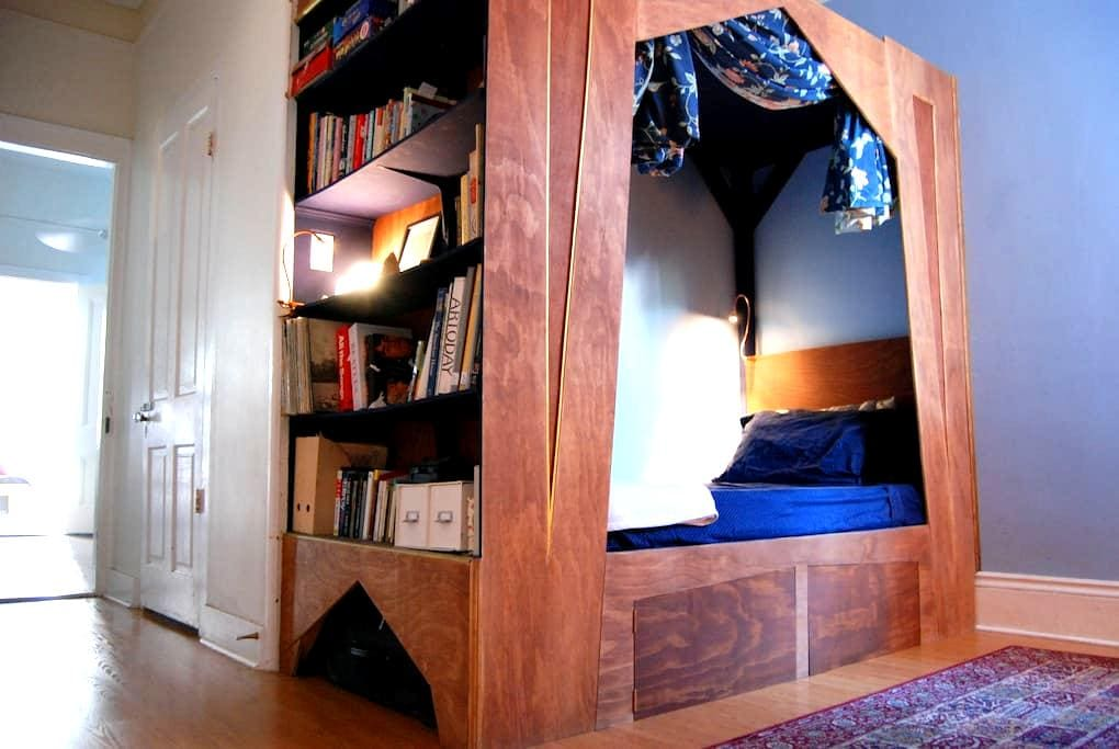 Affordable room in the Marigny - New Orleans - Hus
