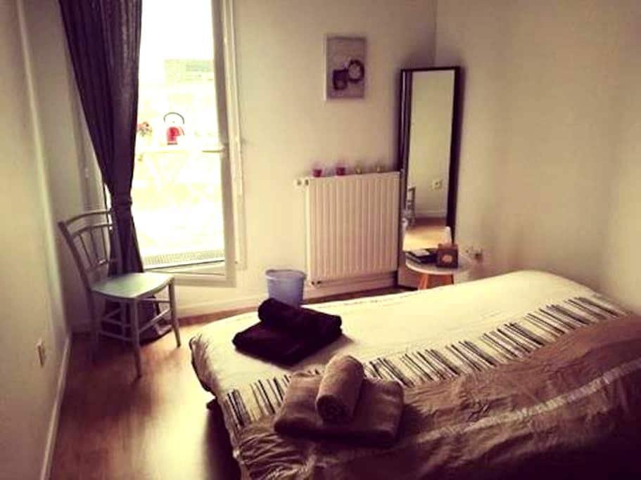 Chambre avec terrasse - Proche Gare - Centre ville - Nantes - Apartament