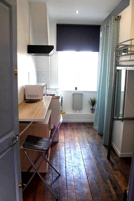 petit studio très fonctionnel, bien situé - Nancy