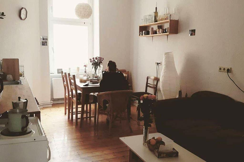 Gemütliches Zimmer für 2 in Stadtfeld Ost - Magdeburg - Condominium