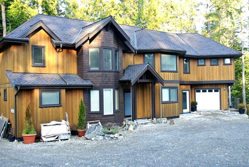 Dancing Cedars Private Room 3 - Tofino - Haus