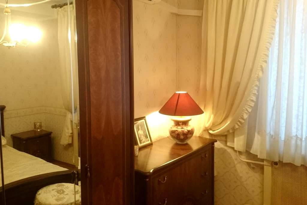 Cozy room in Moscow historic center near Kremlin - Moskva