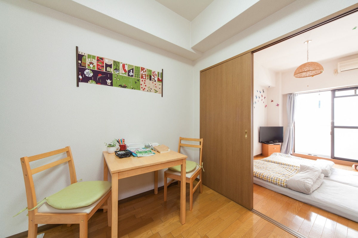 Sweet apt in Gion(pocket Wifi Free)