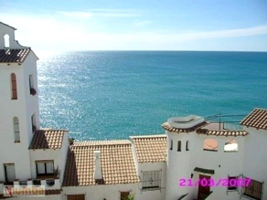 APARTMENT WITH BEAUTIFUL SEA VIEWS - Sitges
