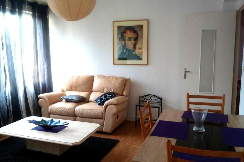 F3 Coquet, Vélos, Proche des Parcs - Vichy - Apartment