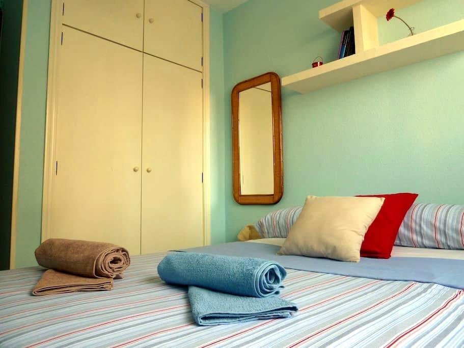 1. Habitación cerca Casco histórico y Est. de Tren - Siviglia - Appartamento