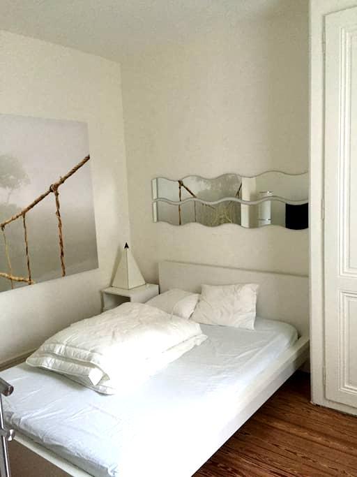 Appartement centre ville - Geneve - Huoneisto