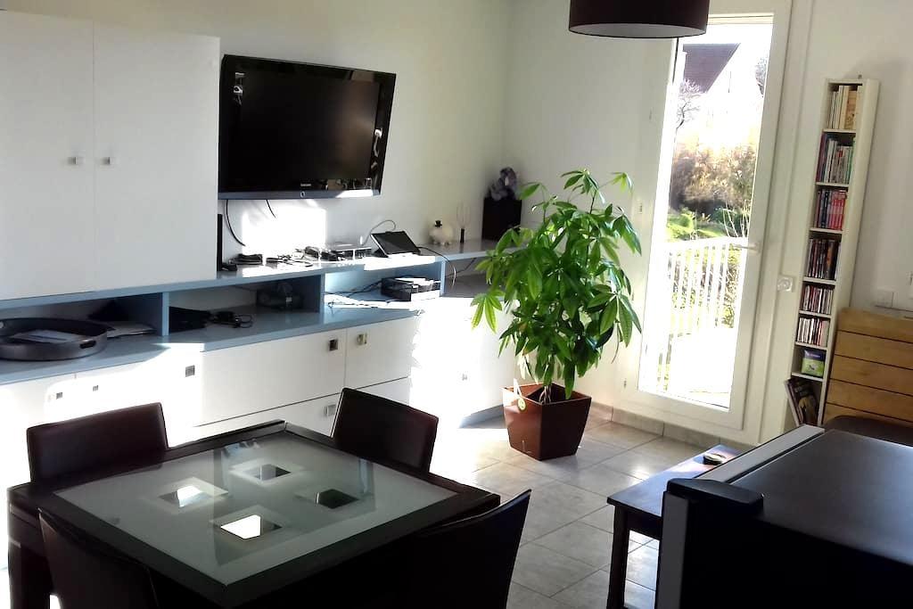 T3 moderne, fonctionnel et agréable à vivre - Besançon - Appartement