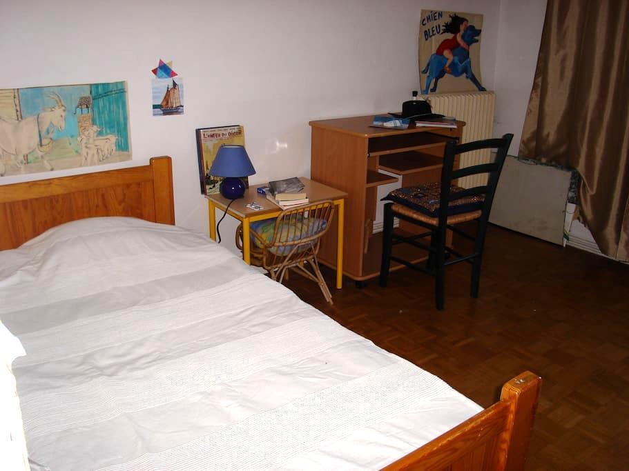 Chambre indépendante proche campus - Saint-Martin-d'Hères - Apartament