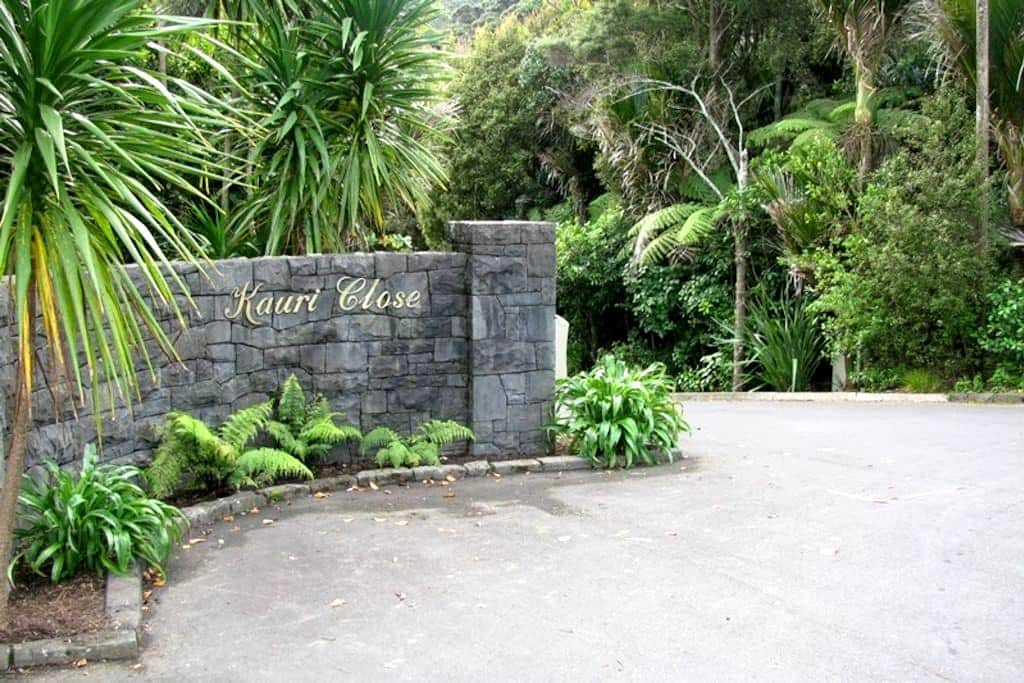 Contemporary home in bush setting - Auckland - Bed & Breakfast
