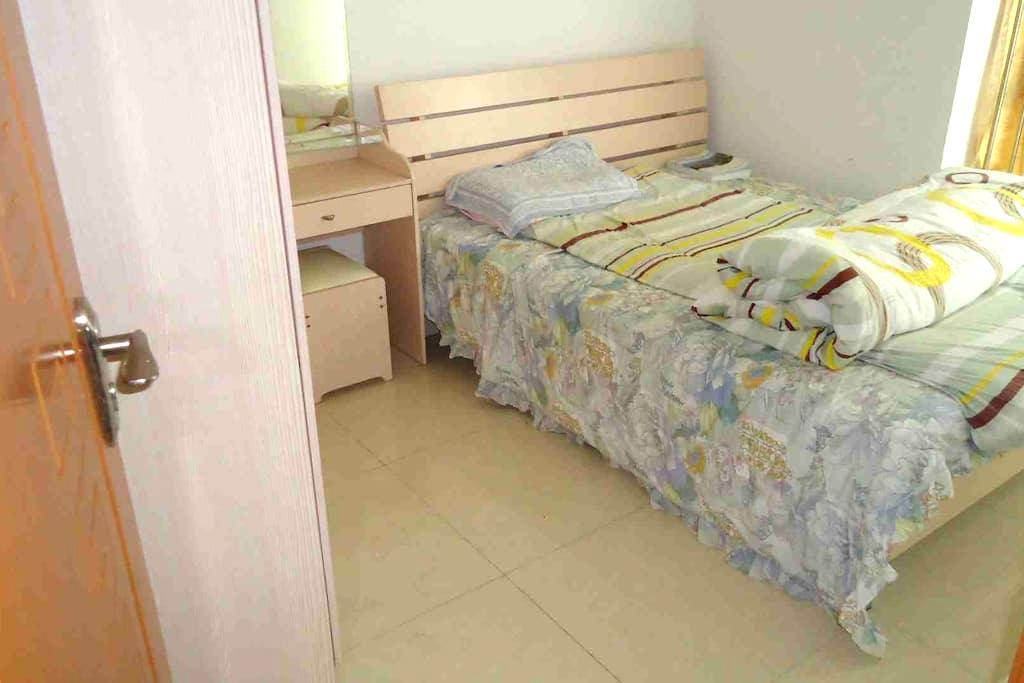 Ashville's room - Ashville - Apartment