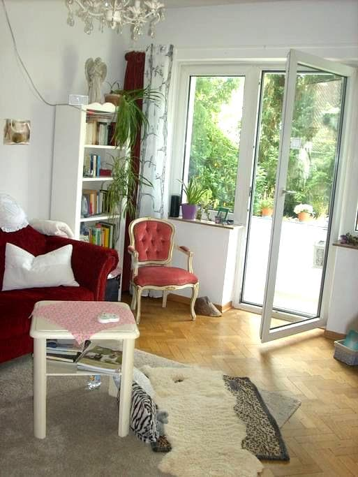 Wohlfühloase - Uninah - 25qm Zimmer - ビーレフェルト - アパート