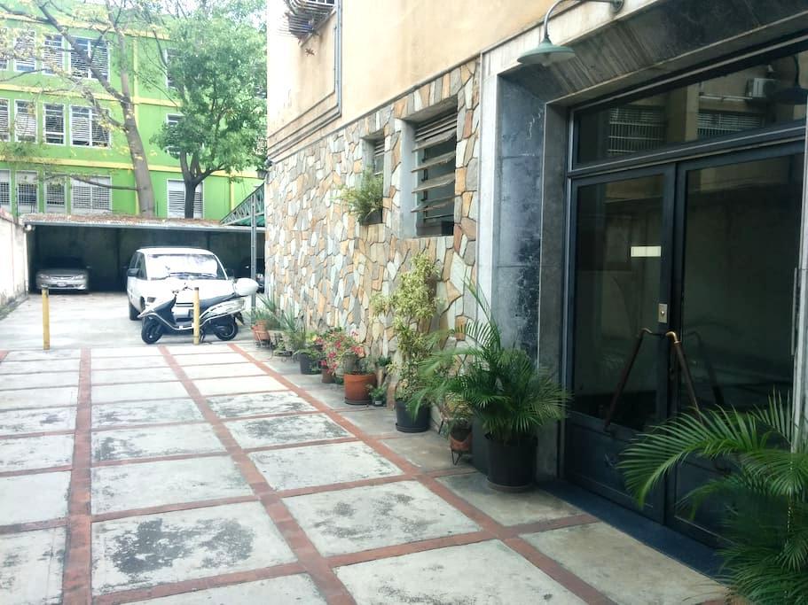 Acogedor y comodo apartamento en Los Chaguaramos - Caracas