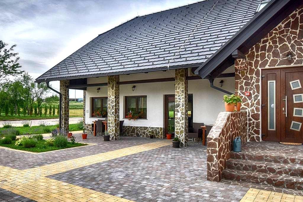 Villa Stone(Walnut)**** - Rakovica