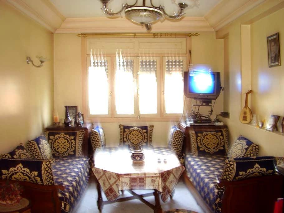 Salon ou Chambre (1 a 2 personnes ) - Casablanca - Appartement